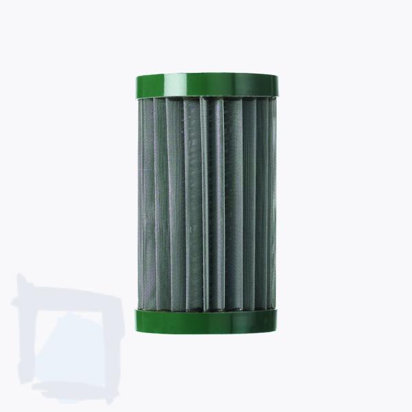 Nussbaum Dauerfilter 100µm kurz
